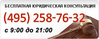 Гражданский кодекс РФ (ГК РФ 2015)
